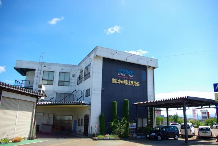 長井市内企業工場見学 第一弾(加藤紙器工場見学編)※募集は終了しました。
